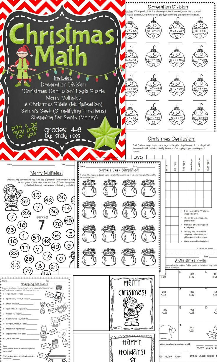 Christmas Math Worksheets | Math Activities And Lessons | Christmas - Printable Puzzle Packet