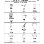 Christmas Puzzles Printable Free Printable Crossword Puzzles   Printable Christmas Crossword Puzzle For Adults