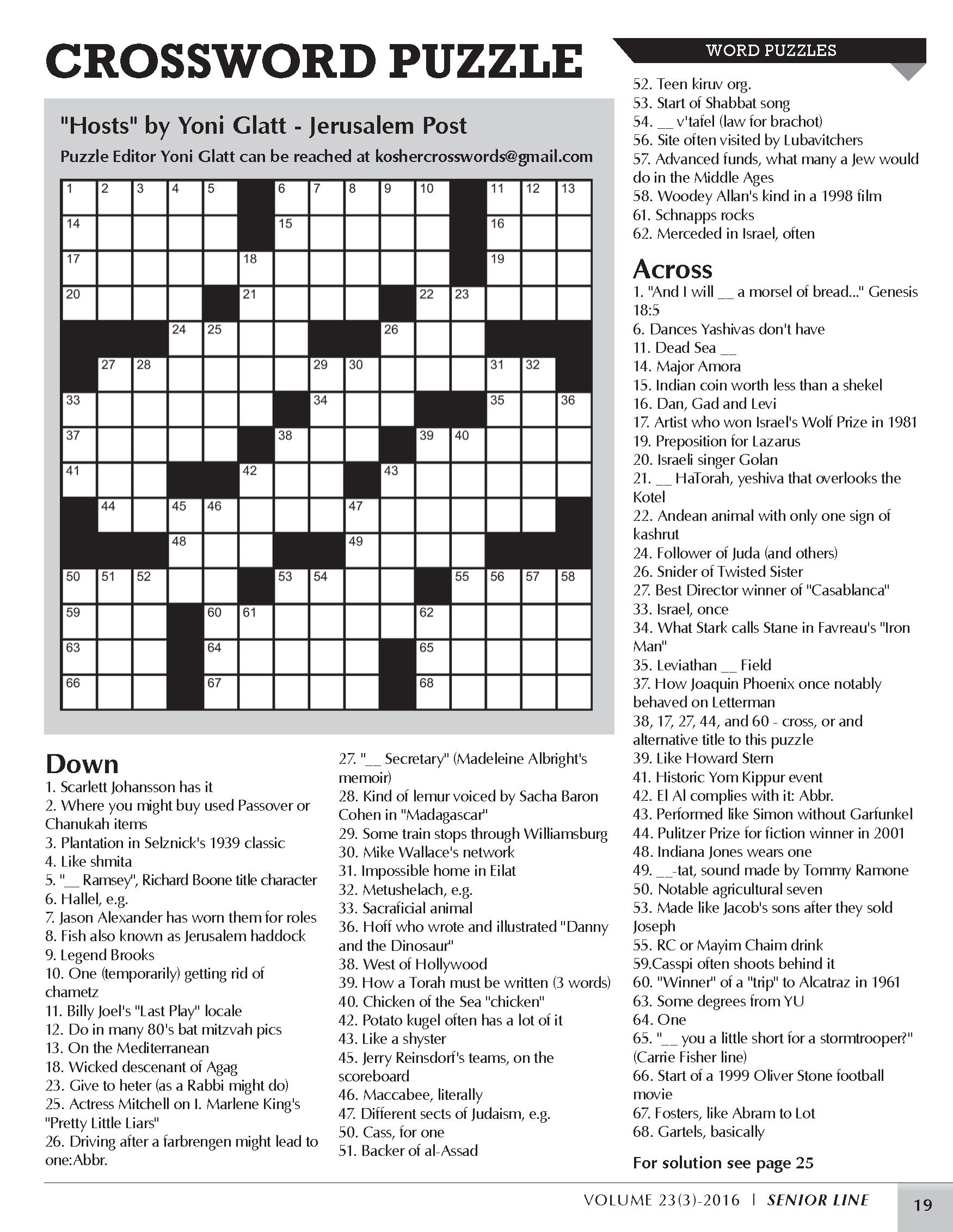 Crossword Puzzle To Test Your Vocabulary Skills - Jewish Seniors - Printable Crossword Puzzle Pdf