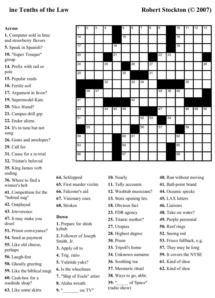 Printable Crossword Puzzle For Grade 6