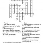 Free Crossword Puzzle Maker Printable   Hashtag Bg   Free Crossword   Printable Crossword Puzzle Generator