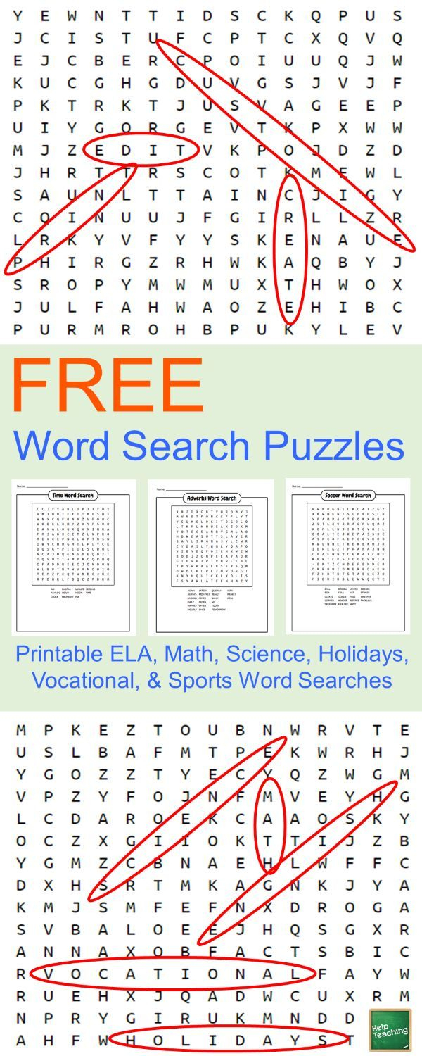 Free Word Search Printables - These Printable Word Searches For Kids - Printable Ela Puzzles