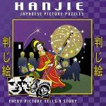 Hanjie Printable Puzzles | Puzzler®   Printable Hanjie Puzzle