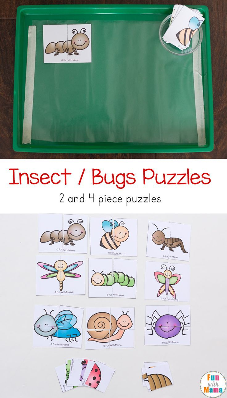 Insect Theme Printable Puzzles | Bugs & Insect Activities For Kids - Printable Puzzles For Toddlers
