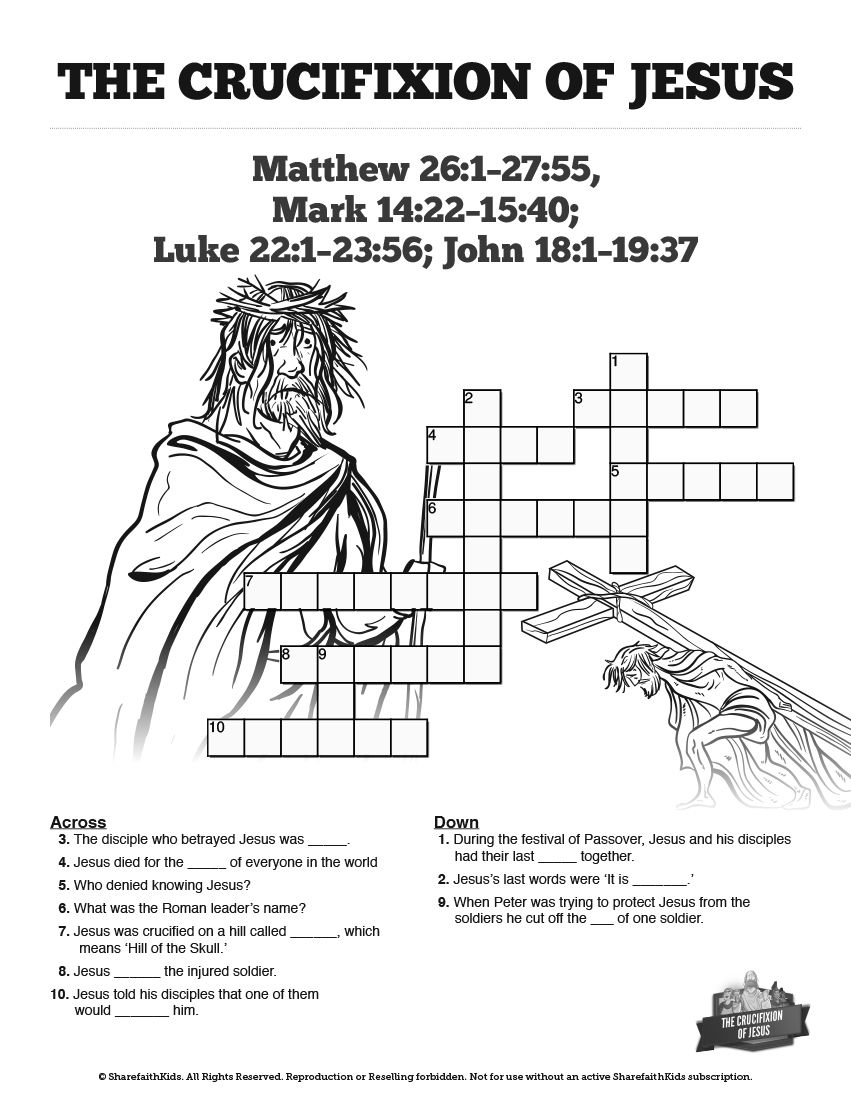 Jesus' Crucifixion Sunday School Crossword Puzzles: A Printable - Printable Bible Crossword Puzzle The Apostle Paul Answers