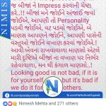Pinpallavi On Gujarati   Printable Gujarati Crossword Puzzles