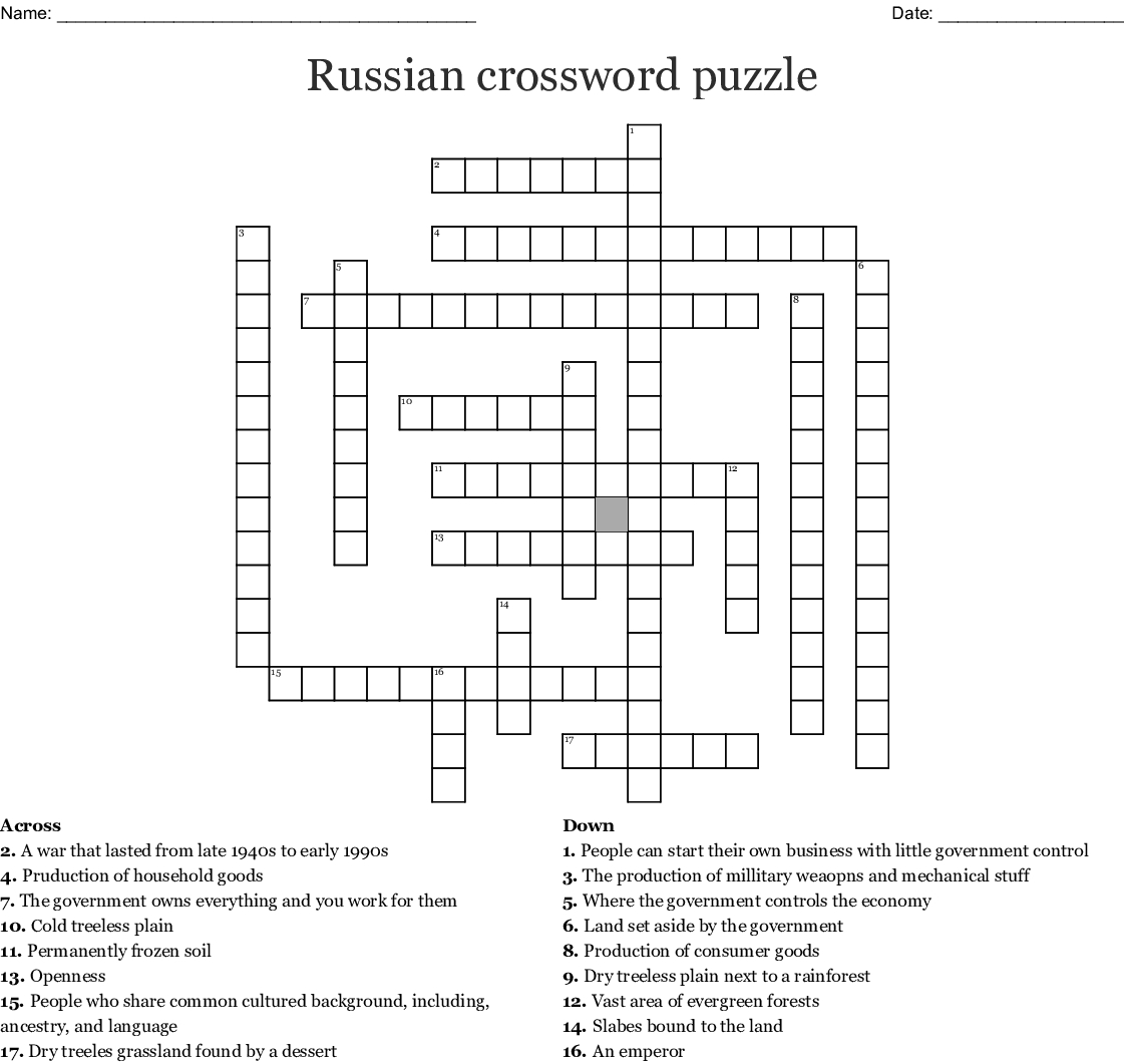 Russian Crossword Puzzle Crossword - Wordmint - Printable Russian Crosswords
