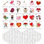 Saint Valentine's Day   Word Search Puzzle Worksheet   Free Esl   Printable Valentine Heart Puzzle