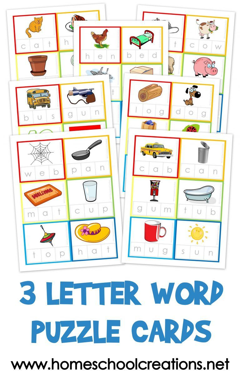 Three Letter Word Cards ~ Free Printable | Kindergarten Stuff | 3 - Printable Letter Puzzle