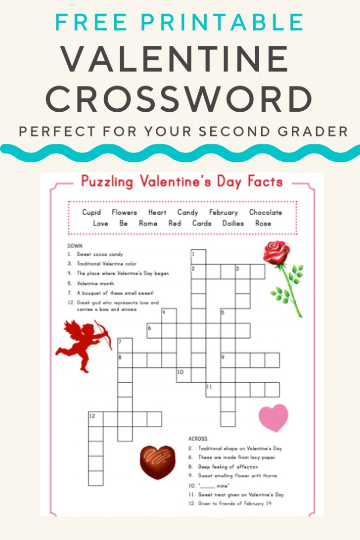 Valentine's Day Printable Puzzle
